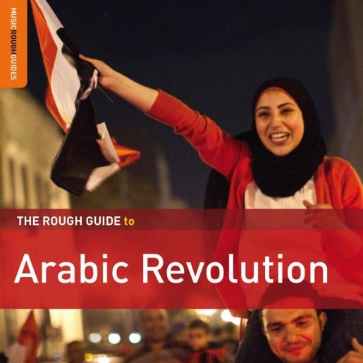 Arabiskt revolutionsomslag