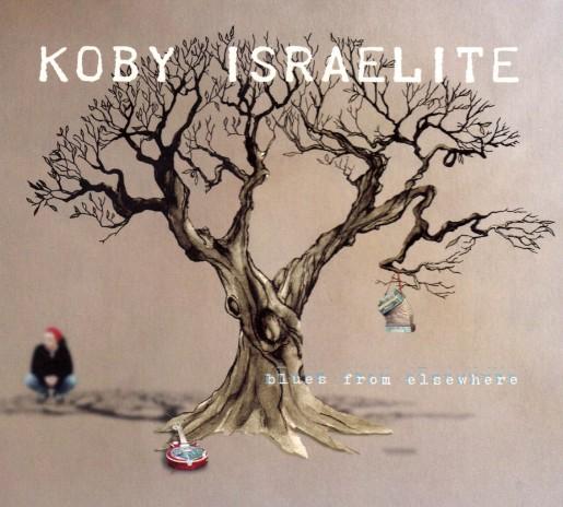 Koby Israelite