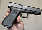 glock1615