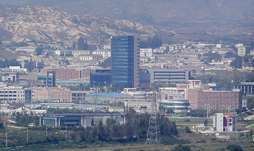 This Sept. 25, 2013, file photo shows the Kaesong industrial complex, seen from the Dora Observation Post near the border village of Panmunjom, which has separated the two Koreas since the Korean War, in Paju, north of Seoul, South Korea. North Korea on Wednesday, Nov. 4, 2015, blocked two South Korean officials from entering Kaesong industrial park, a jointly run factory park in North Korea, over what it described as a conflict between the countries' management committees overseeing the complex. (AP Photo/Lee Jin-man, File)