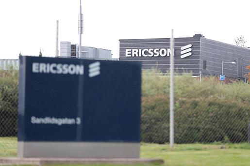 BOR≈S 20160922 Ericssons fabrik i BorÂs ligger illa till i telekomj‰ttens sparpaket, enligt Svenska Dagbladet. Fabriken, som har drygt 800 anst‰llda, skulle enligt SvD helt upphˆra. Foto: Adam Ihse / TT / kod 9200