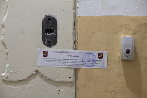 The office of Amnesty International is sealed by Moscow city authorities in Moscow, Russia, Wednesday, Nov. 2, 2016. The Moscow office of human rights group Amnesty International, rented by the group from the Moscow city government for over 20 years, has been officially sealed up overnight by Russian authorities. (AP Photo/Ivan Sekretarev)