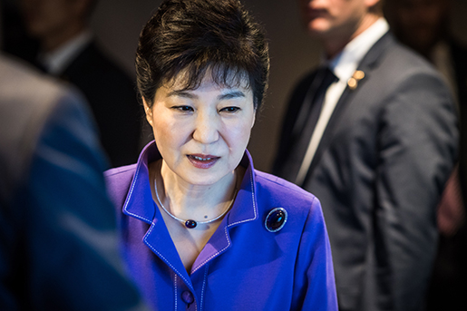 South Korean President Park Geun-Hye during her visit at the France-Korean business partnership meeting in Paris, France, Thursday, June 2, 2016.  South Korean President Park Geun-Hye is in France for a four-day state visit. (Christophe Petit-Tesson/Pool Photo via AP)