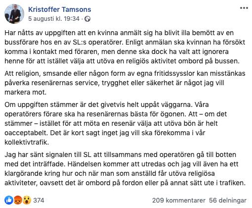 Kristoffer Tamsons inlägg